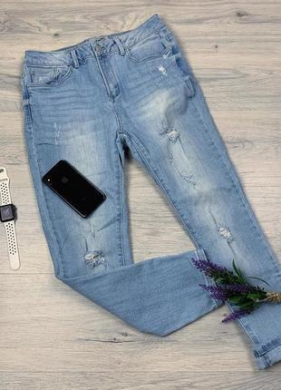Идеальные укорочённые джинсы смотри замер !м-л !!!