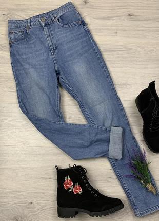 Идеальные джинсы на высокой посадка !смотри замер 1 шт db92aba56ce66