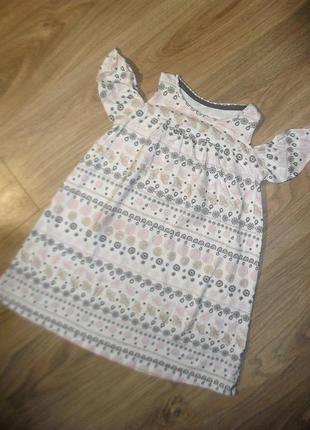 Платье трикотажное на 5-6лет