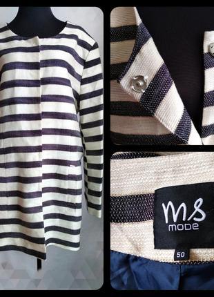 Лёгкое пальто на кнопках ms mode нидерланды