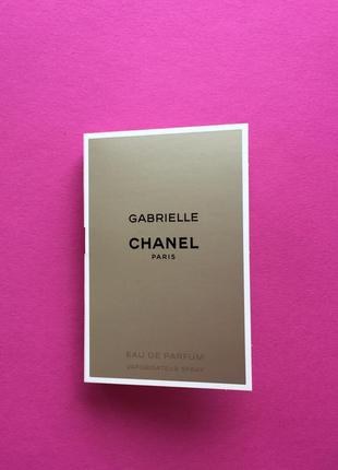 Chanel gabrielle пробник парфюма