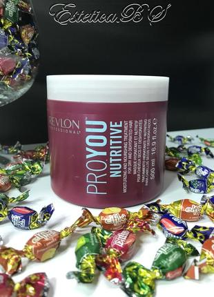 Revlon pro you nutritive treatment mask - питательная маска