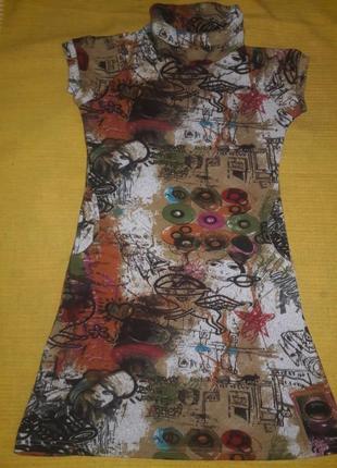 Платье трикотаж абстракция р.s