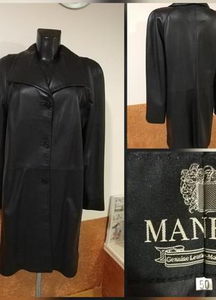 Фирменная стильная натуральная кожаная куртка монто.