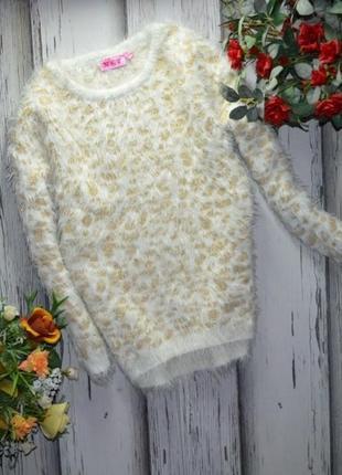 8 лет свитер травка леопардовый принт nky