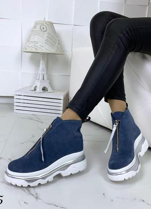 Очень крутые ботиночки деми из натуральной замши. размеры с 36 по 40