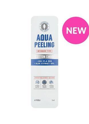 A'pieu aqua peeling cotton swab intensive кислотный пилинг с 8% aha и bha