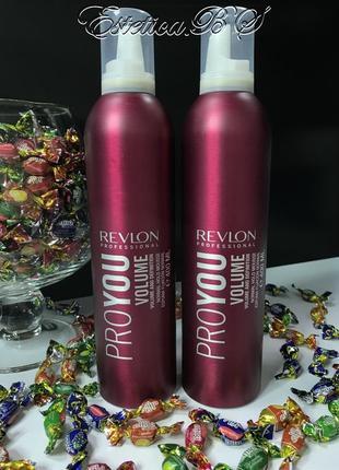 Revlon pro you mousse volume - мусс для волос средней фиксации для объема и блеска