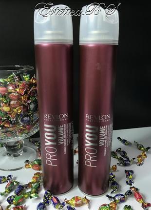 Revlon pro you hair spray volume - лак для волос средней фиксации для объема и блеска