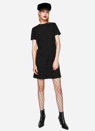Базовое платье под замш1