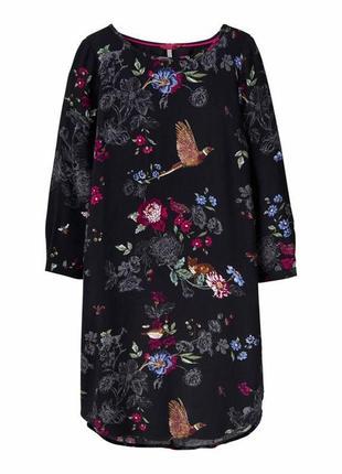 Очень стильное цветочное платье