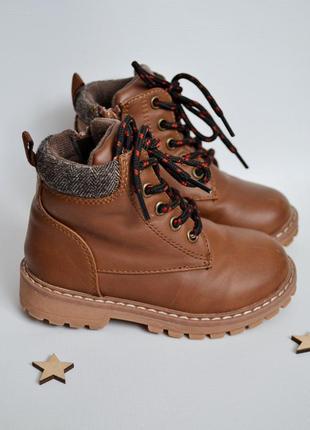 Крутые ботинки 16см