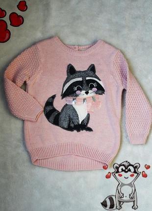 Супер качество!очень крутой милый свитер для девочки енот енотик джемпер кофта