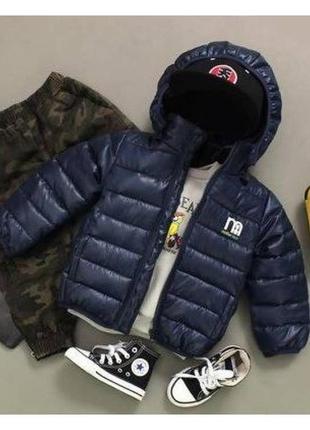 Куртка*весна-осінь*
