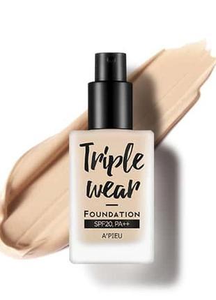 A'pieu triple wear foundation spf20 pa++ тональная основа / no.2