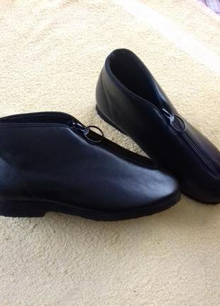 Полу ботинки  с кольцом (кожа натуральная )