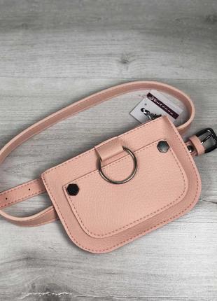 Розовая поясная сумка на молнии пудровая маленькая с кольцом