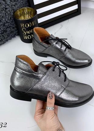 Стильные туфли из натуральной кожи на низком каблуке. размеры с 36 по 41