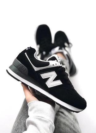 Шикарные женские кроссовки new balance 574 black/ white (весна/ лето/ осень)