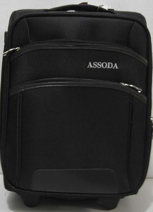 Дорожный чемодан (маленький) 18-04-005