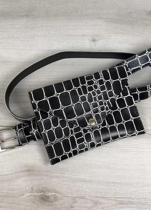 Черная поясная сумка-клатч маленькая под крокодила на пояс