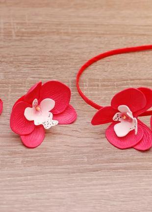 Комплект украшений с орхидеями: ободок и резинки2