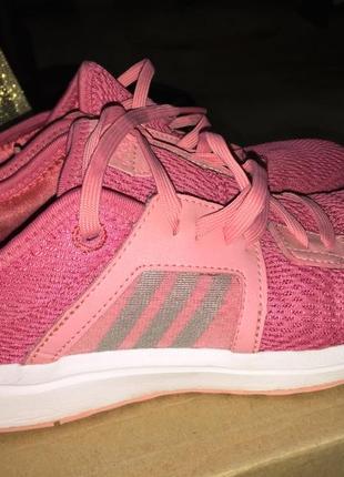 Спортивные кроссовки «adidas»