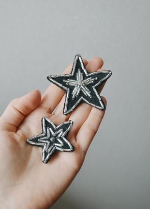 Броши из бисера звезды набор, брошка, ручная работа, брошь, подарок