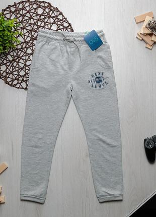 Спортивные штаны для мальчика ovs италия