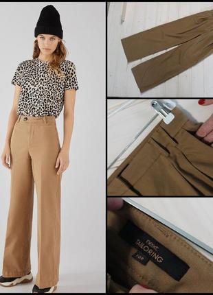 Next.шикарные широкие брюки.цвет camel.