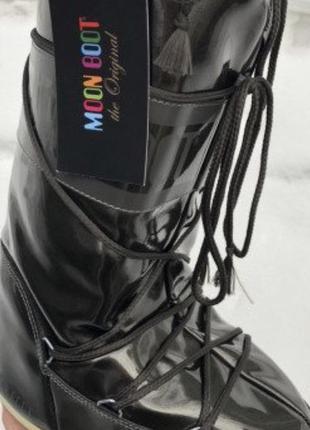 Супер модные moon boot