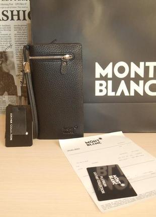 Мужкой клатч кошелек барсетка органайзер mont blanc, кожа, италия 708