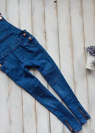 Denim стильный джинсовый узкий комбинезон у на девочку 7-8 лет