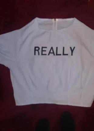 Летняя легкая футболка оверсайз