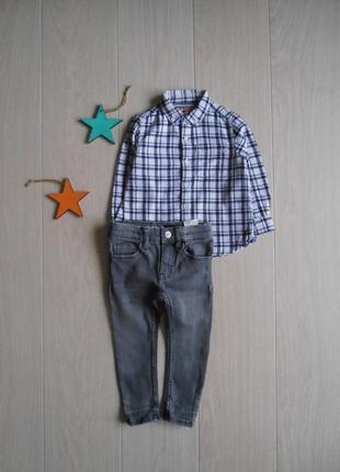 Набор байковая рубашка next  и джинсы h&m