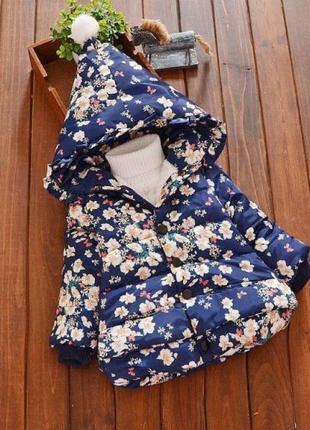 Куртка *весна-осінь *для дівчаток