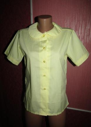 Рубашка девушке сост новой