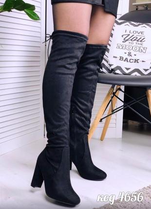 Шикарные ботфорты деми на удобном каблуке. размеры с 36 по 40