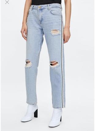 Прямые джинсы бойфренды с дырками с лампасами с полосками zara оригинал1 фото