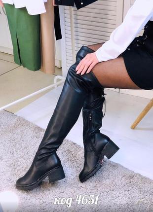 Шикарные ботфорты на низком каблуке. размеры с 36 по 41