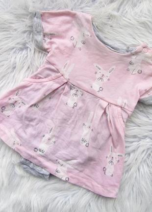 Боди платье с коротким рукавом mothercare