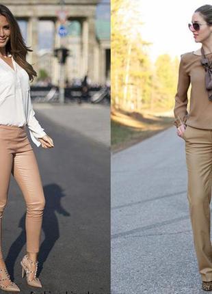 Кожаные брюки/штаны/бежевые/от gerry weber/высокая посадка/l