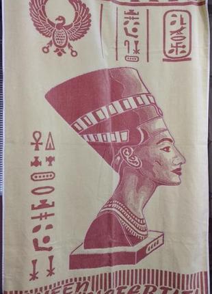 Большое махровое банное полотенце 170*100 нефертити
