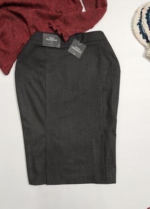 ❤️ классическая миди юбка в полоску