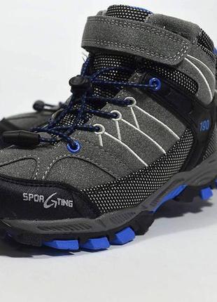 Демисезонные ботинки bi&ki 31-36
