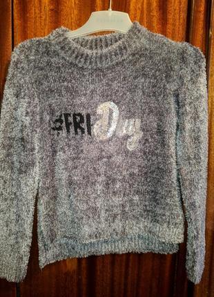 Продам новый свитер кофту для девочки