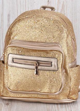 Золотой рюкзачок