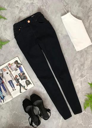 Базовые джинсы высокого качества  pn1906028  asos