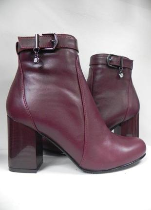 Стильные и нарядные ботинки кожа 38