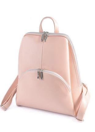 Розовый пудровый рюкзак летний женский молодежный городской